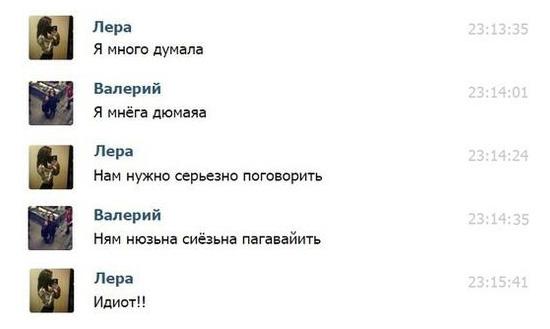http://images.vfl.ru/ii/1502737513/4b61aea1/18249411.jpg