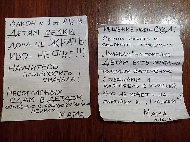 http://images.vfl.ru/ii/1502745846/d8e80d9f/18250673_m.jpg