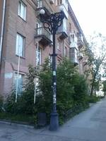 http://images.vfl.ru/ii/1502779686/e784fd62/18252613_s.jpg