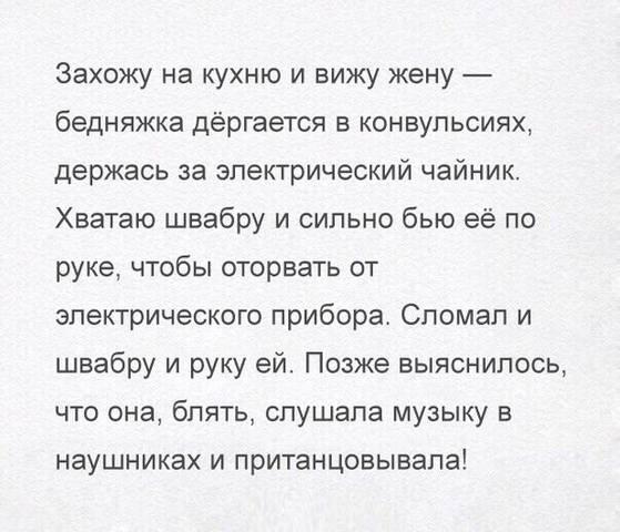 http://images.vfl.ru/ii/1502792692/2ec45e19/18254722_m.jpg
