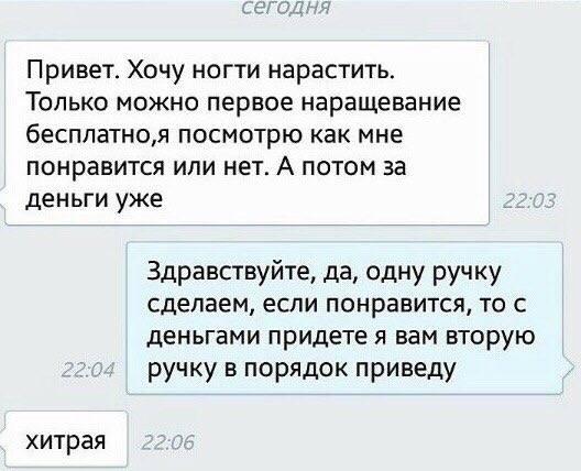 http://images.vfl.ru/ii/1502792692/4b504356/18254724_m.jpg