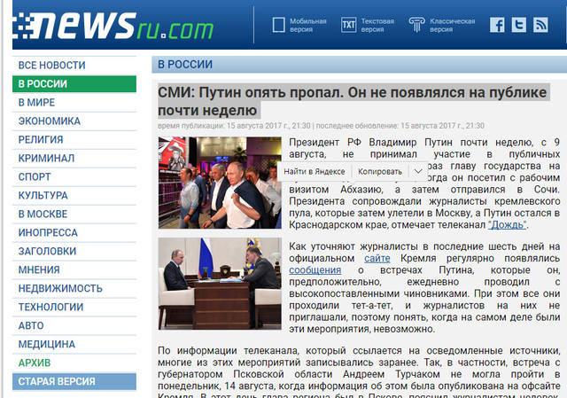 http://images.vfl.ru/ii/1502824855/affe87d0/18260624_m.jpg
