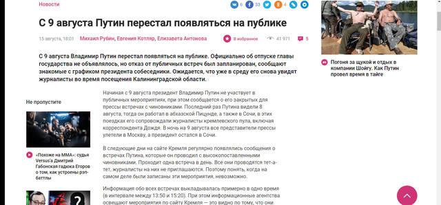 http://images.vfl.ru/ii/1502825039/4077f334/18260664_m.jpg