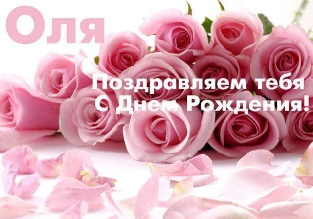 http://images.vfl.ru/ii/1502855084/da109a98/18262364_m.jpg