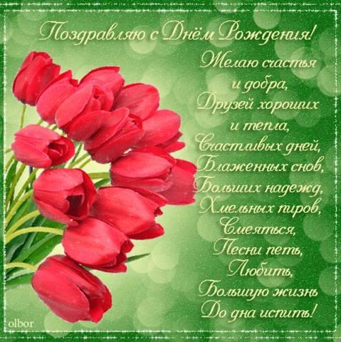 http://images.vfl.ru/ii/1502855088/18537421/18262365_m.jpg