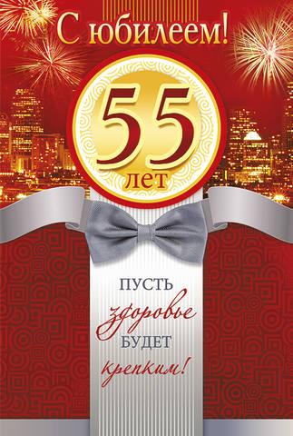 http://images.vfl.ru/ii/1502866631/0517f7bf/18263930_m.jpg