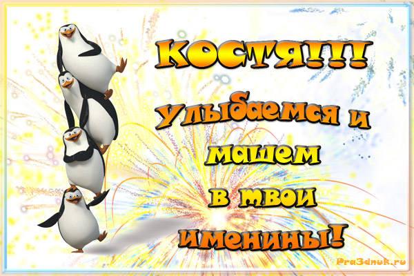 http://images.vfl.ru/ii/1502866631/3f53884c/18263929_m.jpg