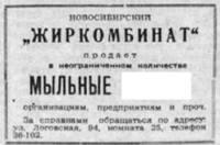 http://images.vfl.ru/ii/1502868492/e26bbe67/18264144_s.jpg