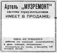 http://images.vfl.ru/ii/1502868717/16e4c13d/18264169_s.jpg