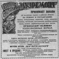 http://images.vfl.ru/ii/1502868892/ed8fbe9b/18264195_s.jpg