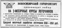 http://images.vfl.ru/ii/1502868962/39f61223/18264204_s.jpg