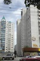 http://images.vfl.ru/ii/1502869568/f3205419/18264288_s.jpg