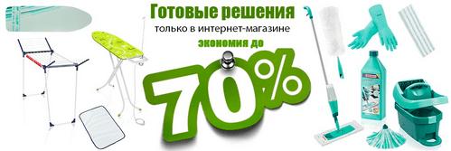 Промокод Евродом. Скидка 500 рублей на ваш заказ