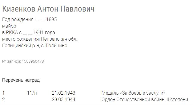http://images.vfl.ru/ii/1502875579/77fb4744/18265087_m.png