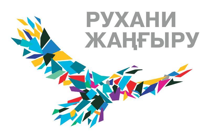 http://images.vfl.ru/ii/1502876192/dce2d254/18265162.jpg