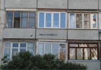 http://images.vfl.ru/ii/1502889778/61c22ef5/18267583_s.jpg