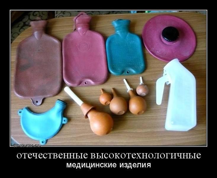 http://images.vfl.ru/ii/1502899506/48efd499/18269369.jpg