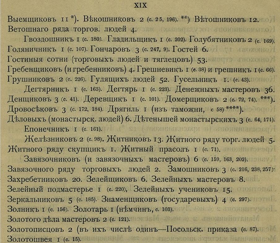 http://images.vfl.ru/ii/1502905020/eb8d73b6/18270285.jpg