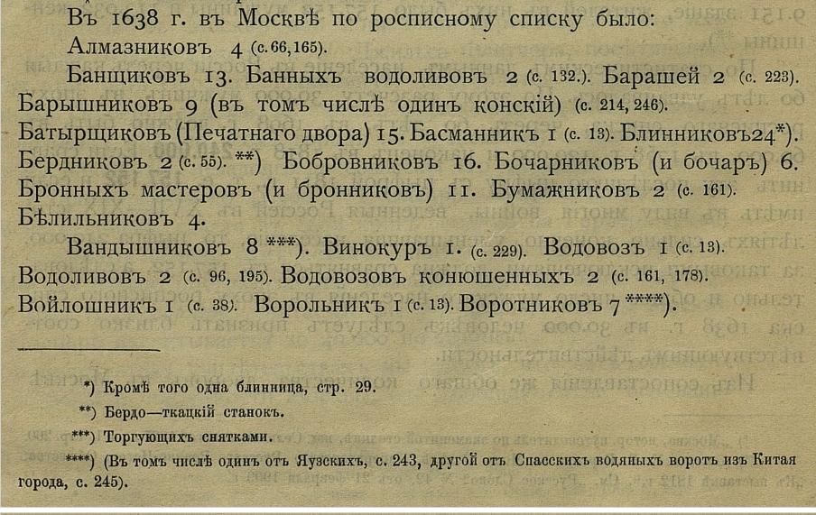 http://images.vfl.ru/ii/1502905071/ce9e3c6d/18270294.jpg