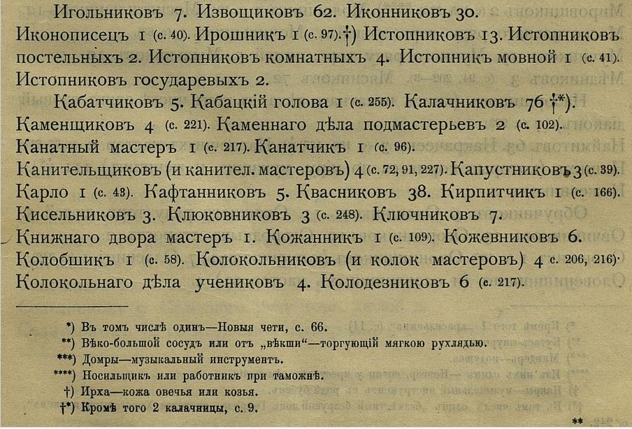 http://images.vfl.ru/ii/1502905147/395cfb73/18270316.jpg