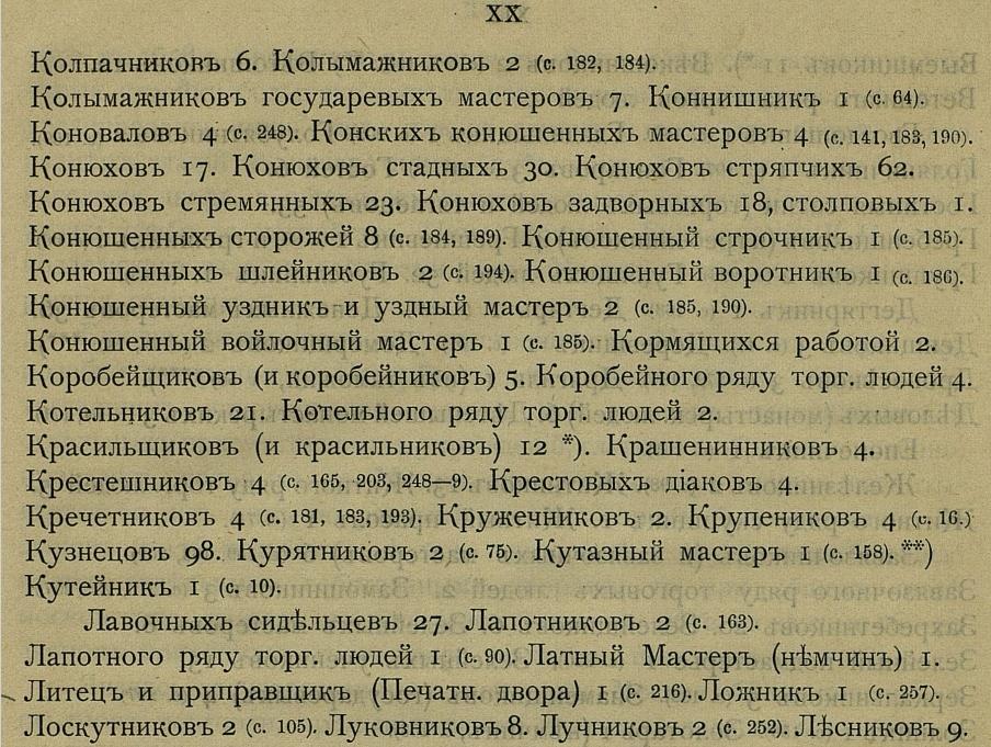 http://images.vfl.ru/ii/1502905182/2ac4111f/18270326.jpg