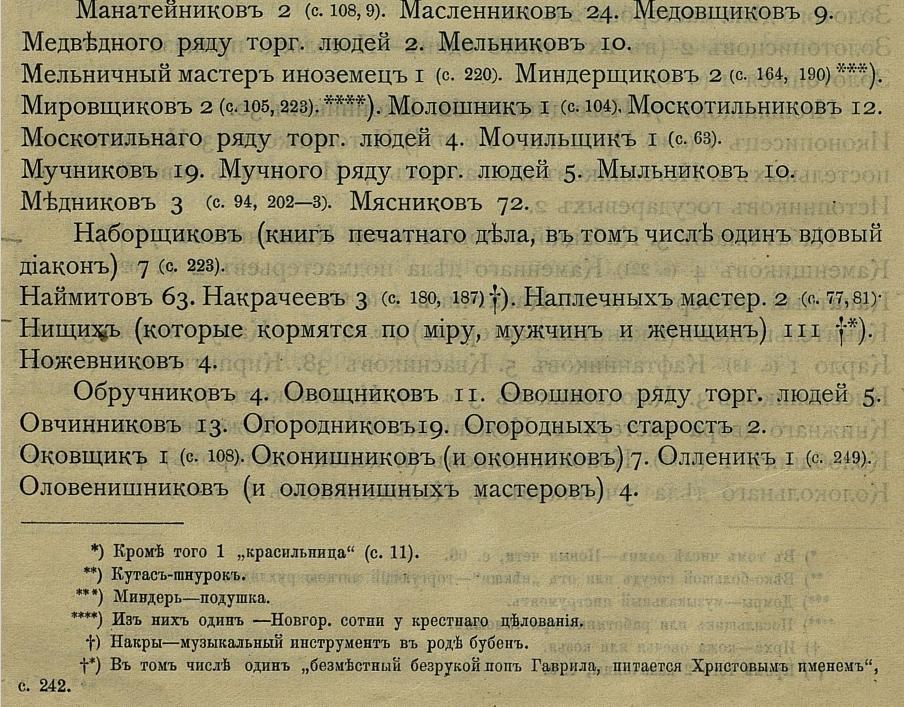 http://images.vfl.ru/ii/1502905209/d89d12dd/18270333.jpg