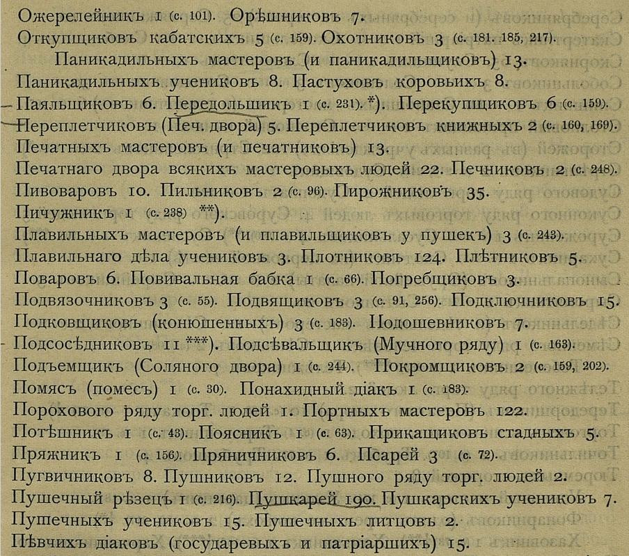 http://images.vfl.ru/ii/1502905239/4d42fbf3/18270337.jpg