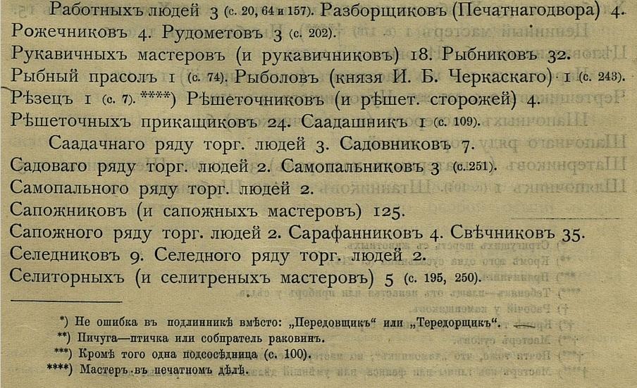 http://images.vfl.ru/ii/1502905294/50451f32/18270346.jpg