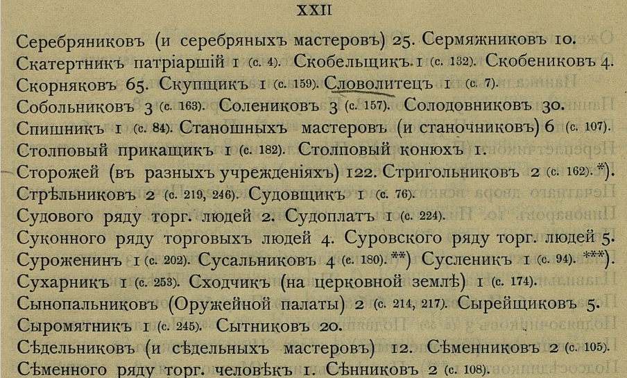 http://images.vfl.ru/ii/1502905462/4cc215e9/18270393.jpg
