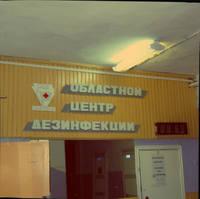 http://images.vfl.ru/ii/1502906923/6c6181d8/18270691_s.jpg