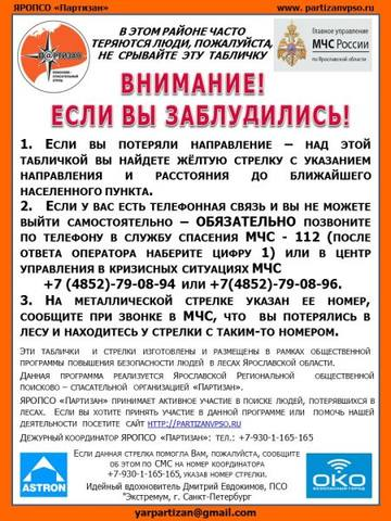 http://images.vfl.ru/ii/1502909444/ddca37ce/18271161_m.jpg