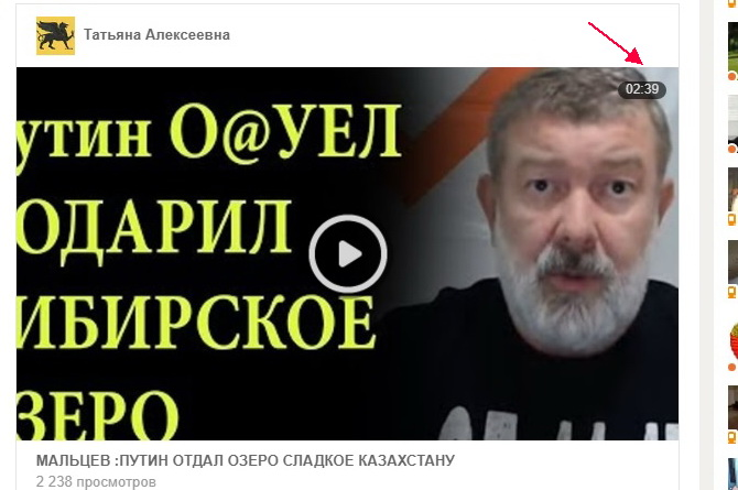http://images.vfl.ru/ii/1502909508/911a0d6b/18271183.jpg