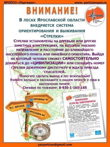 http://images.vfl.ru/ii/1502909887/62aa3d80/18271251_m.jpg