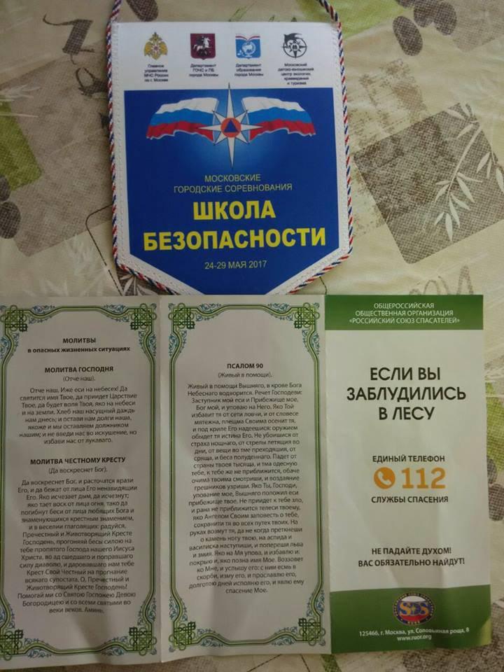 http://images.vfl.ru/ii/1502912013/483c3655/18271800.jpg
