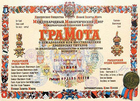 http://images.vfl.ru/ii/1502951584/f505ba3c/18275338.jpg