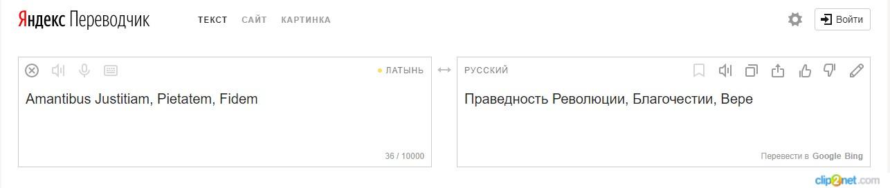http://images.vfl.ru/ii/1502952864/001fb79f/18275490.jpg