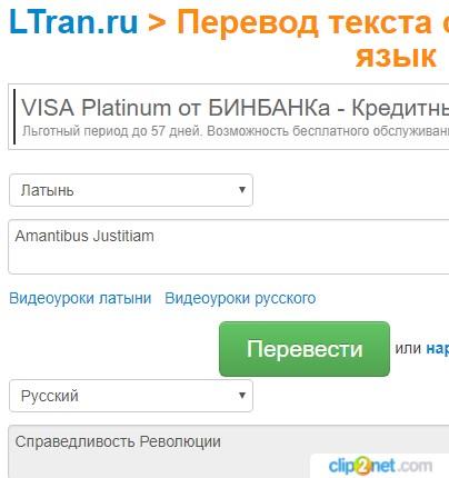 http://images.vfl.ru/ii/1502953355/3ef6e0e2/18275532.jpg