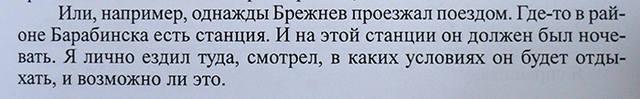 http://images.vfl.ru/ii/1502979062/0f662d5a/18280178_m.jpg