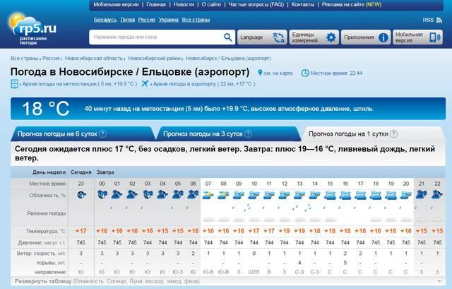 http://images.vfl.ru/ii/1502984945/42d22775/18281508_m.jpg