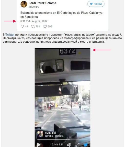 http://images.vfl.ru/ii/1502986038/1f4deedc/18281659.jpg
