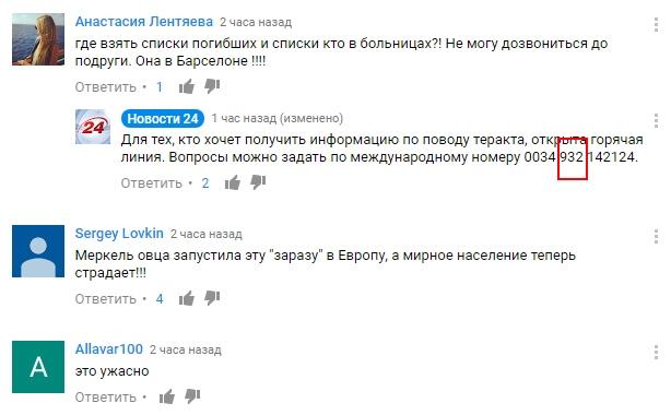 http://images.vfl.ru/ii/1503010728/d4239f1b/18285726.jpg