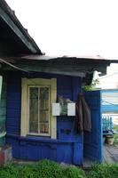 http://images.vfl.ru/ii/1503036089/bd7e6bf1/18287403_s.jpg