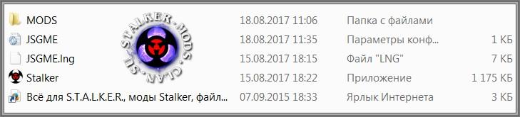 В архиве следующие файлы и папки