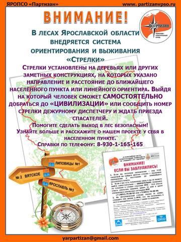 http://images.vfl.ru/ii/1503051687/9cb45c85/18289822_m.jpg