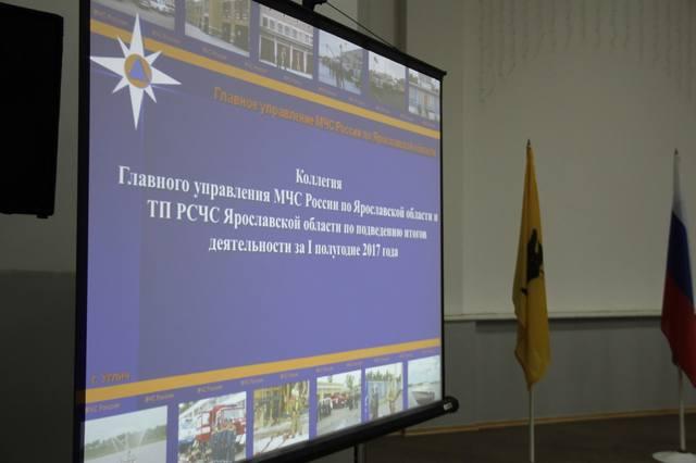http://images.vfl.ru/ii/1503051687/a4b066a3/18289820_m.jpg
