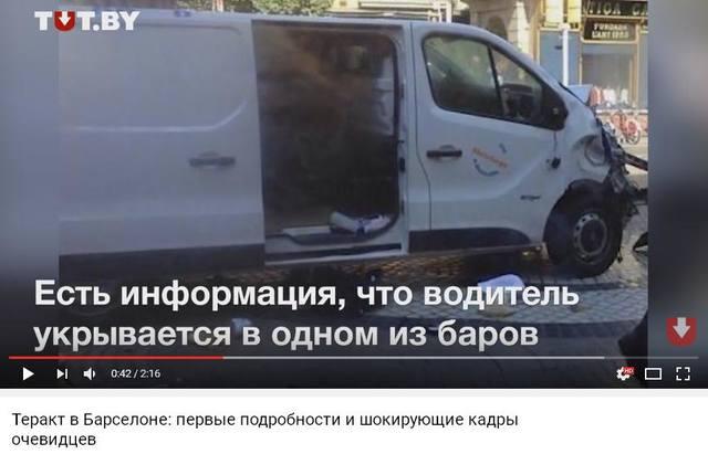 http://images.vfl.ru/ii/1503053353/38f882b9/18290145_m.jpg
