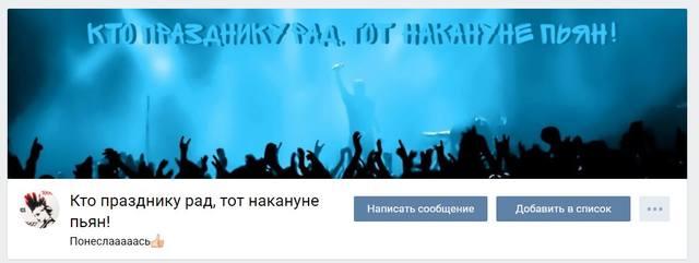 http://images.vfl.ru/ii/1503054349/d7e5c9d7/18290280_m.jpg