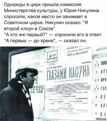 http://images.vfl.ru/ii/1503059460/435b7578/18291219_m.jpg