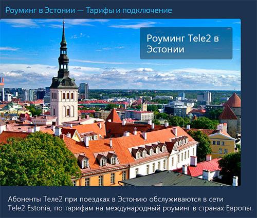 http://images.vfl.ru/ii/1503061987/cac3a6f6/18291627.jpg