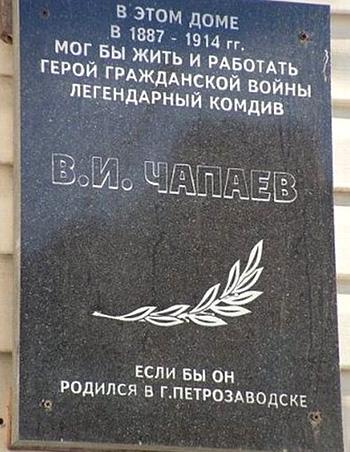 http://images.vfl.ru/ii/1503064042/2bbb1b4e/18291936.jpg